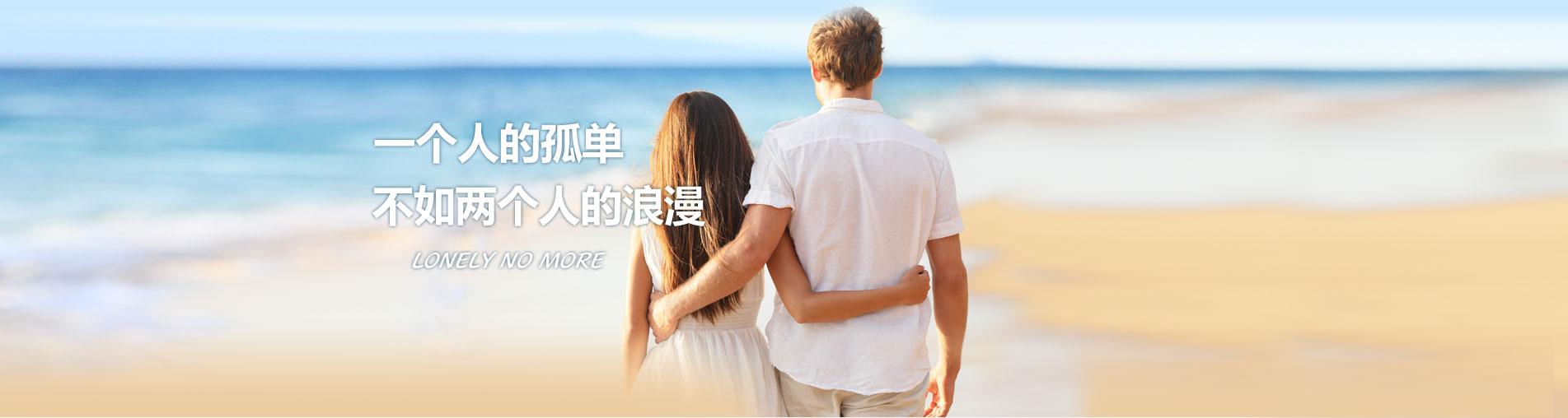 当物质无法满足时,72sbc.com我们寻觅心灵;当成功只剩下独享时,我们憧憬爱情。
